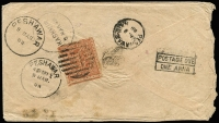 Lot 9280 [1 of 2]:1888 cover to Peshawar with ½a rose SG #146 tied by 'L'-in bars canceller, very fine Kashmir '5MAR88' datestamp alongside, Peshawar arrival datestamps and boxed 'POSTAGE DUE/ONE ANNA' handstamp; also small cover with ½a rose tied by pen cancel and boxed cancel with two unidentified circular datestamps alongside. (2)