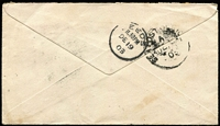 Lot 1736 [2 of 2]:1903 (Nov 26) used of India ½a Stationery Envelope uprated with India ½a QV for transit to England, stamps tied by Srinigar datestamp, Sea Post Office transit & Leeds arrival backstamps.
