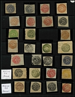 Lot 2157 [2 of 2]:1866 Circular Issues unused selection on Hagners including genuine examples of ½a, 1a & 4a plus eight missing die forgeries of ½a and 4a; variable condition as to be expected, high catalogue value. (28)
