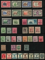 Lot 2100 [2 of 3]:1860s-1960s mostly used accumulation in ringbinder with QV to 2r & 3r (thinned), KGV with 25r & KGVI with 15r, States with Gwalior 1938-48 6a mint, Jaipur 1948 Pictorials mint set, Feudatory States with reprints/forgeries; also telegraph stamps, range of Court Fee issues on 4 Hagners and few Muli & Karauli stateling issues; some postmark interest including Aden 1858 Type '124' cancel on 4a black; mixed condition, likely to reward closer inspection. (100s)