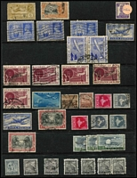 Lot 2100 [3 of 3]:1860s-1960s mostly used accumulation in ringbinder with QV to 2r & 3r (thinned), KGV with 25r & KGVI with 15r, States with Gwalior 1938-48 6a mint, Jaipur 1948 Pictorials mint set, Feudatory States with reprints/forgeries; also telegraph stamps, range of Court Fee issues on 4 Hagners and few Muli & Karauli stateling issues; some postmark interest including Aden 1858 Type '124' cancel on 4a black; mixed condition, likely to reward closer inspection. (100s)
