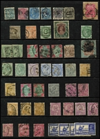 Lot 2100 [1 of 3]:1860s-1960s mostly used accumulation in ringbinder with QV to 2r & 3r (thinned), KGV with 25r & KGVI with 15r, States with Gwalior 1938-48 6a mint, Jaipur 1948 Pictorials mint set, Feudatory States with reprints/forgeries; also telegraph stamps, range of Court Fee issues on 4 Hagners and few Muli & Karauli stateling issues; some postmark interest including Aden 1858 Type '124' cancel on 4a black; mixed condition, likely to reward closer inspection. (100s)