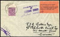 Lot 1380 [1 of 2]:1932 Akyab-Calcutta stage (Nov 17) of round-the-world flight by Jacques Herbert, signed by the pilot with 1a3p tied by Akyab datestamp, black and orange label tied by 'ASMANI CHARI' flight cachet in violet, also signed by Stephen H Smith on reverse.