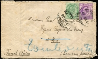 Lot 1840 [1 of 2]:1908 (May 13) cover to French Soudan with ½a & 2a KEVII tied by Visakhapatnam datestamps, routed via Bombay, Aden, Alexandria, Suez, Kayes/Ht Senegal et Niger, with Tombouctou/Ht Senegal et Niger arrival datestamp. Rare origin/destination item with clearly legible transit markings.