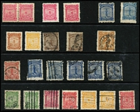 Lot 477 [1 of 6]:1891-1976 Life Insurance Accumulation with useful pickings including 1d SG #L2 unused, 3d #L4 used x2, 1d P10x11 L11a unused, 6d pink mint & unused, other issues heavily duplicated including 1½d black L26 x150 plus Long 'T' in 'GOVERMENT' x2, 2d yellow L34 x40, 2d yellow L39 x10, 1947-65 Pictorials mint sets x2, etc, condition of early issues a bit mixed, improves thereafter, Cat £2,500+. (few 100s)