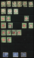 Lot 478 [2 of 4]:1899-1949 Postage Due Selection on album pages and Hagners with 1899-1900 to 1/- (ex 8d, but incl. ½d & 3d duplicates) unused, later issues include 3d P14x15 SG D32 used, also some multiples including ½d SG #D41 block of 6, STC NZ$1,000+, condition is rather mixed. (90)