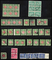 Lot 478 [3 of 4]:1899-1949 Postage Due Selection on album pages and Hagners with 1899-1900 to 1/- (ex 8d, but incl. ½d & 3d duplicates) unused, later issues include 3d P14x15 SG D32 used, also some multiples including ½d SG #D41 block of 6, STC NZ$1,000+, condition is rather mixed. (90)
