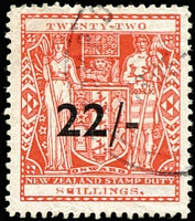 Lot 481:1940-58 Postal Fiscals 22/- on 22/- SG #F216, fiscally used with impression & tidy cancel, Cat £200 for postally used.