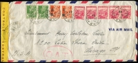 Lot 1405 [1 of 2]:1943 (Dec 21) airmail cover to Chicago with 19fr franking paying postage (4fr) and airmail fee (15fr) tied by Oran datestamps, censored in Oran with yellow tape tied by 'OUVERT' handstamp, Type I 'OAT' handstamp applied in London. Likely route outlined in vendor's typed annotations, which suggest the final leg of the journey, from Lisbon to USA, was on the FAM-22 winter route via South America. Attractive cover.