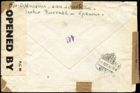 Lot 1585 [2 of 2]:1945 (Sep 1) airmail cover to Sweden with 4p75 franking, tied by San Sebastian datestamps, paying postage (1p75) & airmail (3p) fees, censored at San Sebastian and London where Type I 'OAT' cachet applied. The probable route described in vendor's typed annotations.
