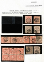 Lot 1021 [2 of 6]:1892-1900 Series Selection of values to 1/- all with triple-ring Brisbane Suburban Station cancels including '14' (Sandgate) on 1d block of 6, strip of 3 and on 3d block of 6, '1' (Brisbane Central) on 1d block of 4 & 3d strip of 3, also '7' (Woolowin) on 1d x3, '9' (Clayfield) on 3d, '11' (Nundah) on 3d, '12' (Nudgee) on 1d & 6d, etc; condition of stamp variable. (53 items)