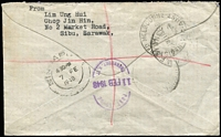 Lot 2338 [2 of 2]:1948 (Feb 3) registered cover to Melbourne with 65c franking tied by Sibu datestamps, on reverse Singapore & Melbourne transits & scarce Thornbury Type #35 '11FEB1948' large oval arrival datestamp (ERD) in violet.