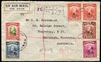 Lot 2338 [1 of 2]:1948 (Feb 3) registered cover to Melbourne with 65c franking tied by Sibu datestamps, on reverse Singapore & Melbourne transits & scarce Thornbury Type #35 '11FEB1948' large oval arrival datestamp (ERD) in violet.