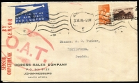 Lot 1838:1944 (Dec 21) cover to Sweden with 1/6d airmail rate franking tied by Johannesburg machine cancel where censored, Type IV 'OAT' handstamp in red applied in London, last leg of journey from Scotland to Sweden was by covert night flight, approaching from the west to avoid German aircraft operating out of occupied Norway.