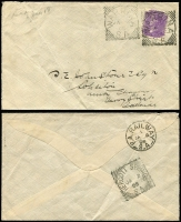 Lot 1067 [1 of 3]:Squared-Circles on Cover with [Rated 2R] very fine 'MYLOR' on 1900 1d Postal Card to Magill, superb Type SC2 'WARRINA' on cover to Adelaide with Hergott Springs & PA Railway backstamps; also [Rated R] 'WAROOKA' on 1911 PPC to Edithburgh. (3)
