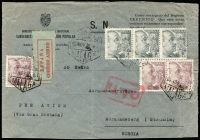 Lot 1848:1945 (Nov 20) printed envelope addressed to Sweden with 3p75c franking tied by Malaga octagonal datestamps, Type VIII 'OAT' cachet in red applied in London. Likely routing described in vendor's typed annotations. Attractive item.