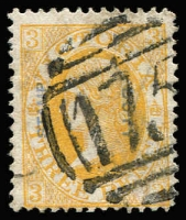Lot 1232:175: (A2) large-part strike on 1885 3d yellow-orange optd 'STAMP/DUTY' in blue SG #308 (Cat £55), unrated but extremely scarce (possibly unique) on this issue.  Allocated to Little River-PO 1/2/1858; LPO 15/2/1994.