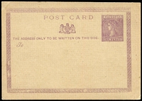 Lot 771 [2 of 6]:Selection mostly Victoria with unused x18 (plus two unused Letter Cards), CTO x5, and postally used x4 including 1884 use of 1d Card for National Bank of Australasia from Shepparton to Port Melbourne; NSW unused x3 and used x3 including 1898 1½d Card from Sydney to Zurich plus WA 1d Card unused; some duplication; condition variable, mostly fine. (36)