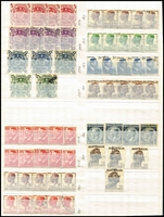 Lot 163 [2 of 5]:1913-65 Accumulation in Stockbook mostly used with Roos to 5/- CofA x2 including 3rd Wmk 2/- perf 'OS', KGV Heads to 1/4d noting official perfins, 6d Engraved Kooka x3, KGV commemoratives including Kingsford Smith 2d & 3d CTO, Victoria Centenary sets x3, ANZAC set x3, NSW Anniv set x3, AIF set (mint), Arms £2 x2, etc; condition is rather mixed, viewing advised. (100s)