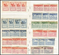 Lot 163 [3 of 5]:1913-65 Accumulation in Stockbook mostly used with Roos to 5/- CofA x2 including 3rd Wmk 2/- perf 'OS', KGV Heads to 1/4d noting official perfins, 6d Engraved Kooka x3, KGV commemoratives including Kingsford Smith 2d & 3d CTO, Victoria Centenary sets x3, ANZAC set x3, NSW Anniv set x3, AIF set (mint), Arms £2 x2, etc; condition is rather mixed, viewing advised. (100s)