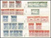 Lot 163 [4 of 5]:1913-65 Accumulation in Stockbook mostly used with Roos to 5/- CofA x2 including 3rd Wmk 2/- perf 'OS', KGV Heads to 1/4d noting official perfins, 6d Engraved Kooka x3, KGV commemoratives including Kingsford Smith 2d & 3d CTO, Victoria Centenary sets x3, ANZAC set x3, NSW Anniv set x3, AIF set (mint), Arms £2 x2, etc; condition is rather mixed, viewing advised. (100s)