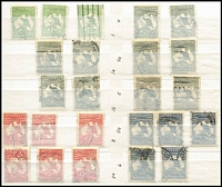 Lot 163 [1 of 5]:1913-65 Accumulation in Stockbook mostly used with Roos to 5/- CofA x2 including 3rd Wmk 2/- perf 'OS', KGV Heads to 1/4d noting official perfins, 6d Engraved Kooka x3, KGV commemoratives including Kingsford Smith 2d & 3d CTO, Victoria Centenary sets x3, ANZAC set x3, NSW Anniv set x3, AIF set (mint), Arms £2 x2, etc; condition is rather mixed, viewing advised. (100s)