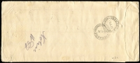 Lot 210 [6 of 6]:1d Red Smooth Paper Die II Perf 'OS' BW #71(1)ib vertical strip of 3 [33,39,45] plus single [3] on 1915 (Jul 2) Perth Land Titles Dept registered cover to Fremantle, 'UNKNOWN BY...', 'UNCLAIMED' & 'DLO' handstamps, Fremantle backstamps. Extremely rare Die II multiple franking on cover, Cat $1,150+