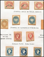 Lot 1216 [2 of 2]:1860s-1880s Used in Volo (Greece): including Lombardy & Venetia issues to 15s Arms x2, all with part or large part Volo datestamps in black or blue. (12)