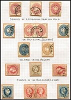 Lot 1219 [3 of 3]:1860s-1900s Issues Used in Myteline (Lesbos): including Lombardy & Venetia issues to 15s Arms, Austro-Hungarian issues to 5pi on 50k mauve and French Currency 50c P13x13½ SG #F4A (Cat £225), Meteline or Metelino, part to large-part datestamps. (28)