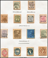 Lot 1220 [3 of 3]:1860s-1900s Issues Used in Salonica: Lombardy & Venetia Arms 10s x2 & 15s, Austro-Hungarian issues Including 1867-83 2s x2 & 3s with part 'LLOYD AGENZIE/SALONICHIO', surcharged issues to 20pi on 2g green SG #38 (Cat £110); also Used in Janina with Lombardy & Venetia 5s & 10a Arms and Austro-Hungarian 1867-83 10s & 50s brown (26)