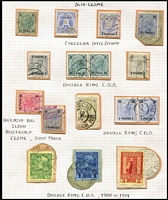 Lot 1404 [3 of 3]:1860s-1900s Issues Used in Scio-Cesme: Lombardy & Venetia Arms 5s, 10s x4 & 15s x3, Austro-Hungarian 1867-73 3s green with largely complete 'SCIO-CESME' datestamp plus a 10s strip of 3, later issues to 2pi including part strike of large oval 'AGENZIA DEL LLOYD/CESME/AUSTRIACO' ship handstamp on two 1890-96 surcharge issues. (28 items)