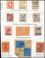 Lot 1320 [2 of 3]:1860s-1900s Issues Used in Vathy (Samos): with values to 20pi on 4k pair (SG #45) with part or large-part Vathy datestamps (12 items); also Used in Rhodes to 10s and 2pi all part or large-part Rodi or Rhodus datestamps (11 items). (23)