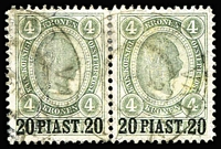 Lot 1320 [1 of 3]:1860s-1900s Issues Used in Vathy (Samos): with values to 20pi on 4k pair (SG #45) with part or large-part Vathy datestamps (12 items); also Used in Rhodes to 10s and 2pi all part or large-part Rodi or Rhodus datestamps (11 items). (23)
