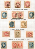 Lot 1481 [3 of 3]:1860s-1900s Issues Used in Myteline (Lesbos): including Lombardy & Venetia issues to 15s Arms, Austro-Hungarian issues to 5pi on 50k mauve and French Currency 50c P13x13½ SG #F4A (Cat £225), Meteline or Metelino, part to large-part datestamps. (28)