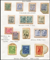 Lot 10067 [3 of 3]:1860s-1900s Issues Used in Scio-Cesme: Lombardy & Venetia Arms 5s, 10s x4 & 15s x3, Austro-Hungarian 1867-73 3s green with largely complete 'SCIO-CESME' datestamp plus a 10s strip of 3, later issues to 2pi including part strike of large oval 'AGENZIA DEL LLOYD/CESME/AUSTRIACO' ship handstamp on two 1890-96 surcharge issues. (28 items)