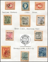 Lot 1329 [3 of 3]:1860s-1900s Issues Used in Vathy (Samos): with values to 20pi on 4k pair (SG #45) with part or large-part Vathy datestamps (12 items); also Used in Rhodes to 10s and 2pi all part or large-part Rodi or Rhodus datestamps (11 items). (23)