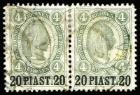 Lot 1329 [1 of 3]:1860s-1900s Issues Used in Vathy (Samos): with values to 20pi on 4k pair (SG #45) with part or large-part Vathy datestamps (12 items); also Used in Rhodes to 10s and 2pi all part or large-part Rodi or Rhodus datestamps (11 items). (23)