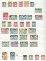 Lot 1028 [3 of 9]:Canada 1880s-1980s fragmentary mostly used array in two stockbooks, some modest pickings, condition is rather mixed. (Few 100s)