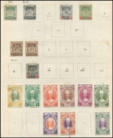 Lot 8 [5 of 6]:British Commonwealth in several folders/binders plenty of commemorative sets and short definitive sets noted Kelantan 1937 Chef's Hat 30 used and $1 MLH, New Zealand 1934 7d Blue Airmail used, Rhodesia & Nyasaland 10/- and £1 definitives used, Southern Rhodesia 1953 definitives set MLH and a folder of retired exchange sheets. Other countries incl: South Africa, Straits Settlement, Sudan, Swaziland, Transvaal, KUT, Zanzibar, Johore, Malaya, Pakistan, India, Sarawak, Sierra Leone and many more. Inspection a must! (1,000s)