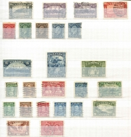 Lot 1028 [6 of 9]:Canada 1880s-1980s fragmentary mostly used array in two stockbooks, some modest pickings, condition is rather mixed. (Few 100s)