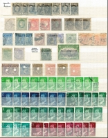 Lot 16 [2 of 4]:Spain 1860s-1990s mostly used array in stockbook few 19th century issues; useful 1950s-60s mint sets and part sets; early issues in mixed condition, improves thereafter. (100s)