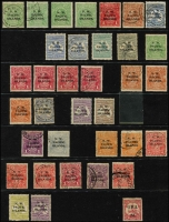 Lot 391 [2 of 3]:Accumulation (odd mint) with better items included noted 1915-16 Kangaroos 1st Wmk 6d Ultramarine SG 78 used (Cat £120), 1/- Green SG 81 Type b mint (Cat £75). 1918-23 KGV 4d Orange SG 104 hinge remnant variety Damaged SE corner retouched (worn state) (Cat $200 normal), Kangaroos 3rd Wmk 6d Greyish-ultramarine SG 110a fine used (Cat $65, listed retail $125), 5/- Grey & Yellow SG 116 MUH (prorated Cat £130, retail $200+), 10/- Grey & Bright Pink SG 117 fine used (£250). 1921-22 KGV ½d Green Inverted watermark SG 119w lightly tropicalized MLH (Cat £130), 4d Ultramarine SG 124 used (Cat £60), Melbourne CDS plus KGV Perf OS 1d Red, 1d Violet and 2d Red fine used (Cat £140) and Kangaroos 2/- Brown Inverted watermark and £1 Brown & Blue both with light radio cancels. A lot with considerable retail value. (45)