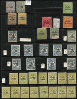 Lot 390 [3 of 4]:Mint/Used Accumulation with blemishes, mostly mint no gum or tropicalized gum noted Kangaroos 3d Olive (35 MNG), 2/- Brown (2, gum) plus a few better items with bogus cancels including Kangaroo 3d Olive Die II and KGV listed varieties (noted BW #63(4)v and 112(2)ve). Significant blemish-free retail value. (130)