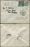 Lot 1902 [3 of 3]:1894-99 Registered Covers all from Sydney with 5d Diadem + ½d grey frankings and manuscript registration markings, comprising 1894 to Birmingham, England, 1898 to The Hague, Holland (Brindisi transit backstamp) & 1899 to London; all with arrival backstamps, generally fine condition. (3)