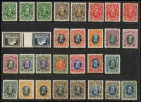 Lot 1709 [2 of 2]:1931-27 KGV ½d to 5/- set with all perf variants SG #15-27 (including SG #23a, 23b), mostly fine to very mint/MLH, Cat £860+. Seldom offered complete. (31)