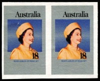 Lot 691:1977 18c Silver Jubilee Plate Proof uncatalogued, imperforate pair in issued colours.