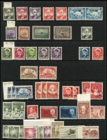Lot 965 [2 of 6]:World Collections in 3 albums from earlies to modern, noted Greenland 1945 1ö, 5ö, 2k and 5k definitives VFU, Iceland 1940 10a and 25a P14 definitives, 1953 Manuscripts set and 1956 Waterfalls set all MUH, Norway 1953 Tourism set MUH, Sweden 1910-19 Officials set and 1921 400th Anniversary set MUH plus a bag with booklets, presentation cards, covers, etc, and a Faröes 1987 year book. Lastly a large book about the works of Czeslaw Slania (100s)