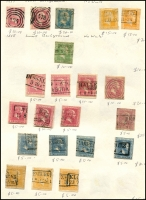 Lot 1416 [5 of 5]:Range on retired VPA circuit sheets with considerable residual value plus an envelope with packeted Württemberg. Also group of Hamburg locals. (200+)