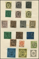 Lot 1416 [1 of 5]:Range on retired VPA circuit sheets with considerable residual value plus an envelope with packeted Württemberg. Also group of Hamburg locals. (200+)
