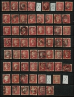 Lot 447 [3 of 5]:1864-79 1d Red Plate Numbers from Plate 71-225 in Lighthouse stockbook with duplication in places noting Plate 222 (3, Cat £150), Plate 223 Cat £75, Plate 225 Cat £800 (heavy cancel) and Plate 202, 204 & 217 mint no gum Cat £250 as mint. (c800)